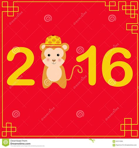 new year monkey free vector happy new year 2016 with monkey vector