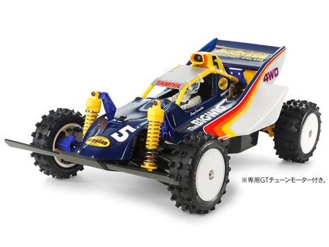 Tamiya Modele 47330 tamiya model database tamiyabase