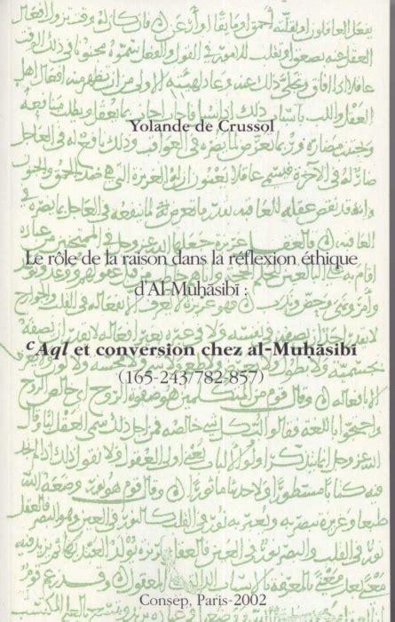 librerie universitarie palermo gestion de la barbarie islam ouvrages editions de