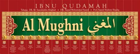 Al Mughni Jilid 1 5 Ibnu Qudamah al mughni ibnu qudamah
