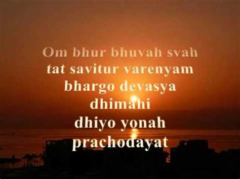 gayatri mantra testo gayathri mantra chanting lyrics wmv
