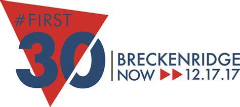Breckenridge Ski Resort Gift Card - breck s first30 blog breckenridge com