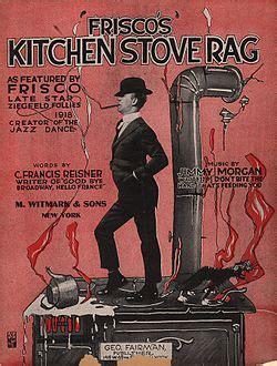 kitchen stove simple english wikipedia the free modern dance simple english wikipedia the free