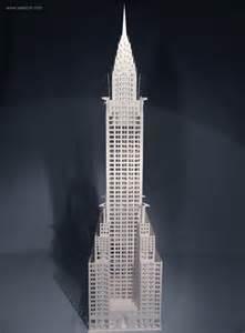 The Chrysler The Chrysler Building