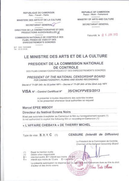 Une Lettre De Recours Visa Images Francophones En Coulisse Cameroun Le Quot L Affaire Chebeya Quot Censur 233 Puis