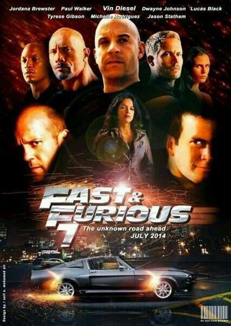 film fast and furious 8 subtitrat in romana film online furios si iute 7 hd znaniytutbackmacou