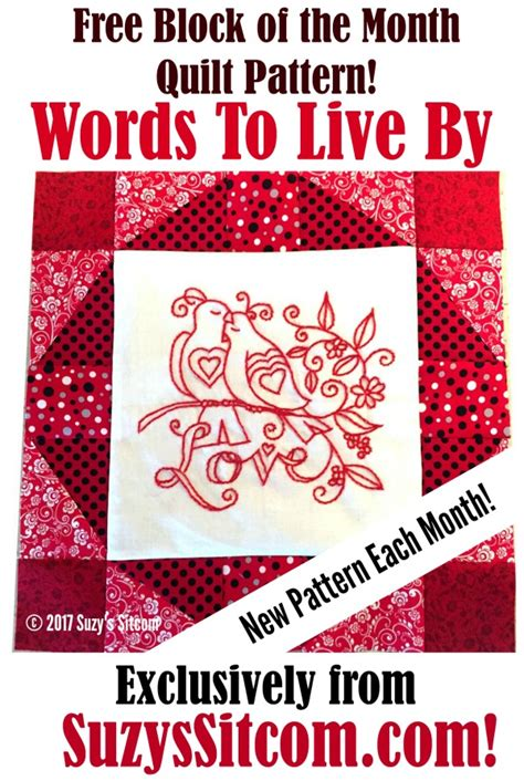 new pattern words block of the month series words to live by quilt pattern