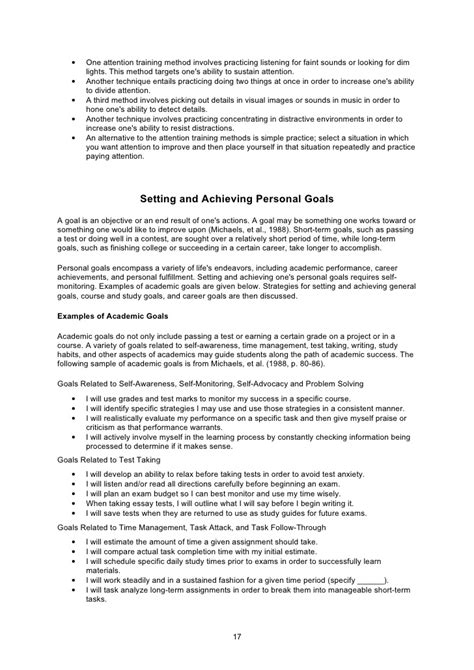 Setting And Achieving Goals Essay by Academic Career Term And Goals Essay Docoments Ojazlink