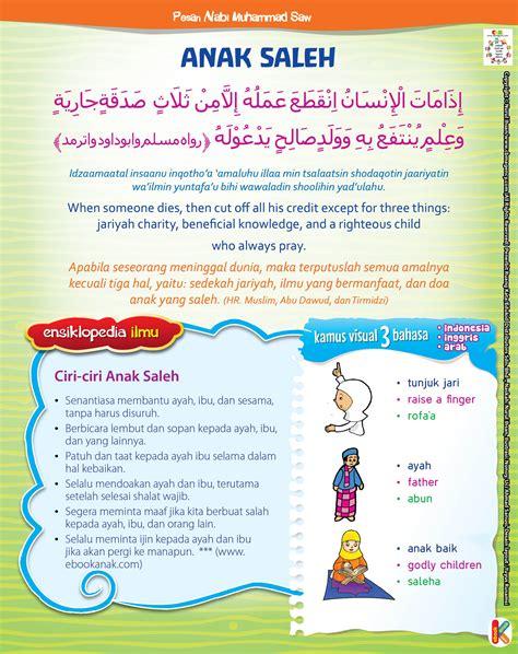 download film nabi untuk anak hadits nabi tentang anak saleh ebook anak