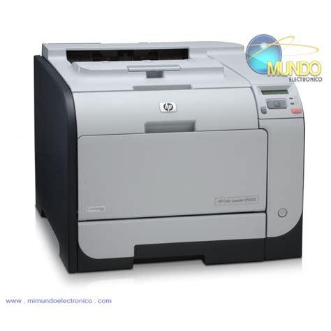 printer color impresora l 225 ser a color hp laserjet cp2025dn 20ppm cb495a