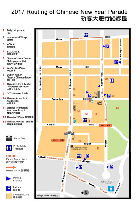new year parade route map celebrating year of the rooster 2017 國際村迎新歲賀雞年 vancouver