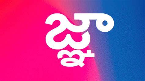 Telugu Letter Iphone telugu letter is crashing imessage on iphone x mytechnews
