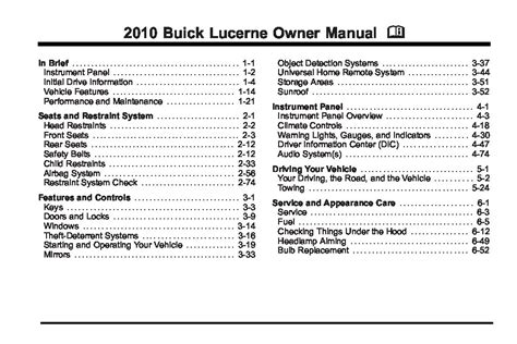 free service manuals online 2010 buick lucerne instrument cluster 2010 buick lucerne owners manual just give me the damn manual