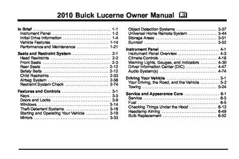 service manual 2010 buick lucerne service manual free download 2006 buick lucerne owners 2010 buick lucerne owners manual just give me the damn manual