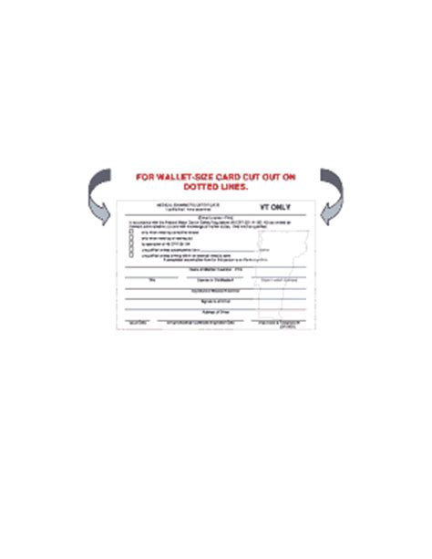 wallet size certification card pdf template oregon examiners certificate wallet fill