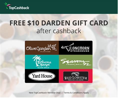 Darden Gift Card Promo Code - free 10 darden gift card for new top cash back members