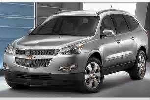 chevrolet traverse  sale pricing features