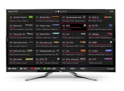 samsung smart tv iptv app also on mag 250 stb