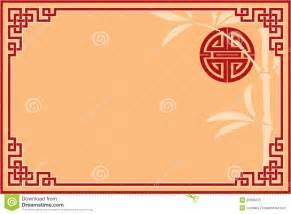 oriental chinese background royalty free stock image