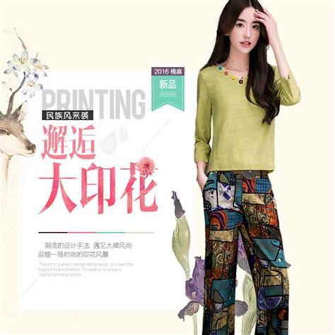 Af Setelan Baju Wanita Baju Casual Setelan Blouse Celana Fifi baju setelan celana panjang wanita korea modis dan casual b2877