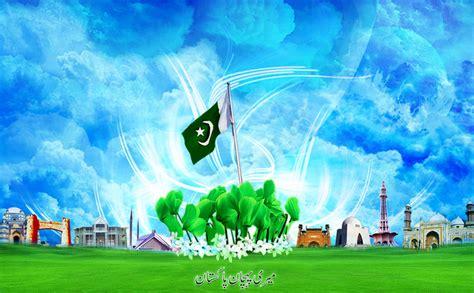 wallpaper design in pakistan pakistan day wallpapers gallery 23 march 2012 xcitefun net