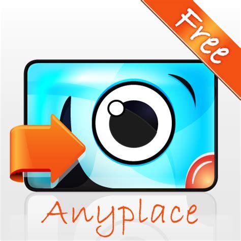 ip web software surveillance software