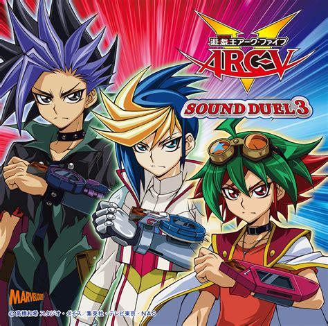Kartu Yu Gi Oh Kartu Yugioh Arc V yu gi oh arc v sound duel 3 yu gi oh arc v wiki fandom powered by wikia