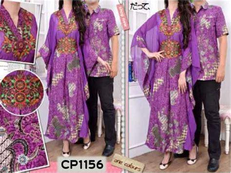 Gamis Remaja Warna Ungu baju muslim batik ungu cp1156 busana modern terbaru