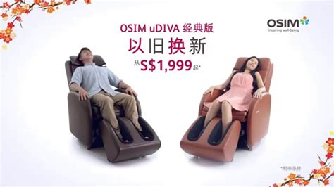 osim new year promotion osim udiva classic lunar new year upgrade special