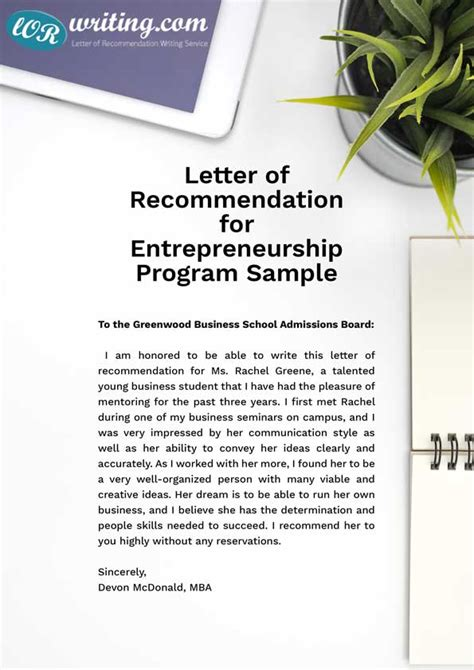 Mba No Letters Of Recommendation No Gmat by Professional Mba Recommendation Letter Sle