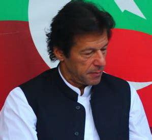 imran khan again left for bani gala pakinside