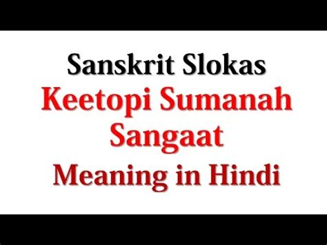 sanskrit sloka for new year meaning in 171 best australian casino apps for iphone android