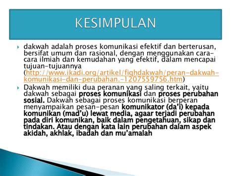 Buku Wasiat Luqman Al Hakim Mendidik Buat Hati Dengan Hikmah Tl hikmah dalam berdakwah berkomunikasi