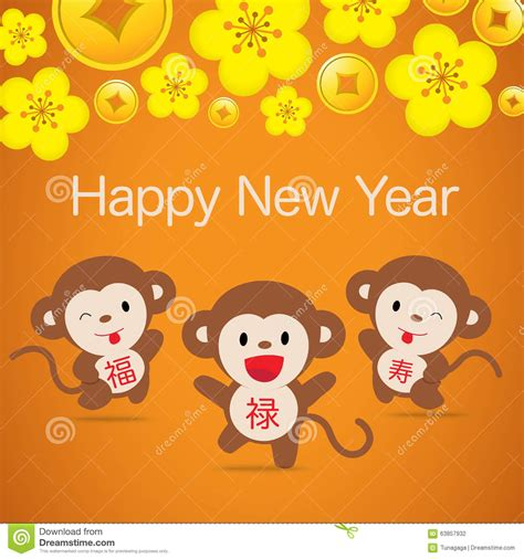 new year monkey year wishes 2016 monkey new year greeting card design stock