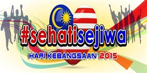 tema hari kebangsaan 2016 tema gambar logo hari merdeka malaysia 2015