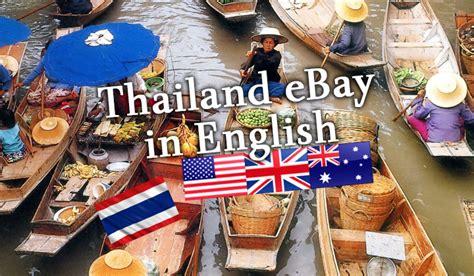 Ebay Thailand | thailand ebay auctions in english easy thai online