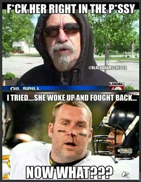 Funny Steelers Memes - nfl pittsburgh steelers meme football pinterest