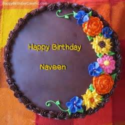 awesome flower birthday cake for naveen