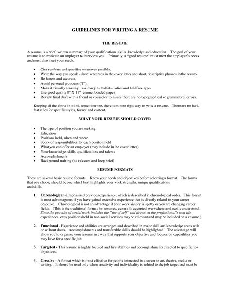 summary for resume template idea