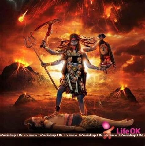 devon ke dev mahadev maa kali first look bgm mp3 download