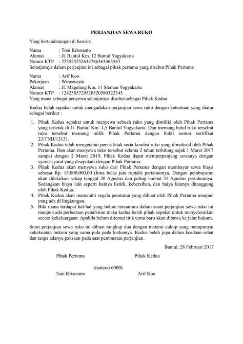 contoh surat perjanjian sewa menyewa serba guna