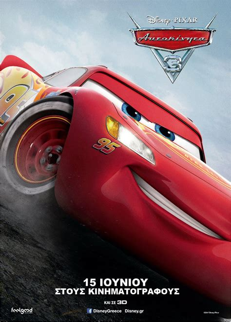 Cars Poster cars 3 trailers featurettes images and posters