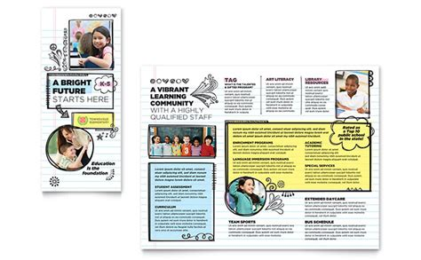 school brochure templates elementary school brochure template design