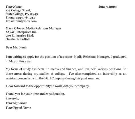 cover letter for college graduate with no experience cover letter for recent college graduate no experience
