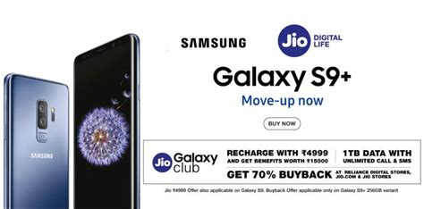 Samsung Galaxy A50 Jio Offer by Jio Samsung Galaxy S9 Offer Get 70 Buyback 1 Tb Data Unlimited Calls Sms Couponwish