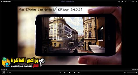 kmplayer 3 4 0 59 full version free download free download last version of kmplayer 3 4 0 59