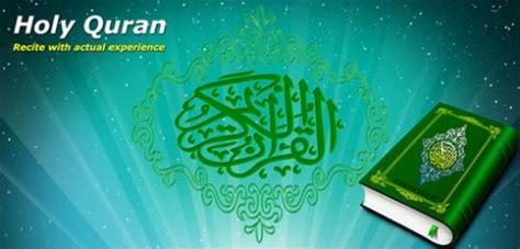 free download mp3 alquran net download quran gratis cyberget