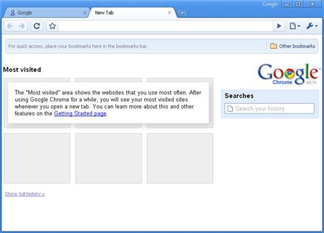 Chrome Screenshot | about web development by activo 187 first google chrome