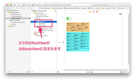 autolayout hide view ios 9 uistackviewでandroidのview goneを実装する developers io