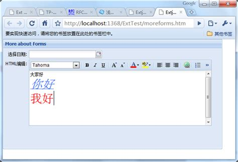 format date extjs extjsѧϰ' extjs formı extjs ű
